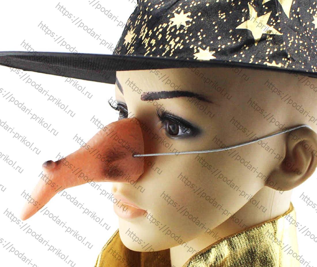нос ведьмы