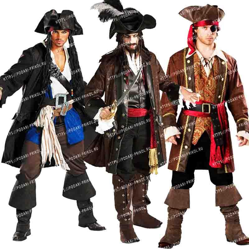 капитаны пиратов