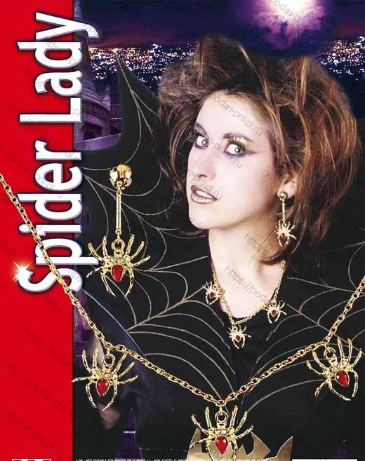 ожерелье ведьмы паучки