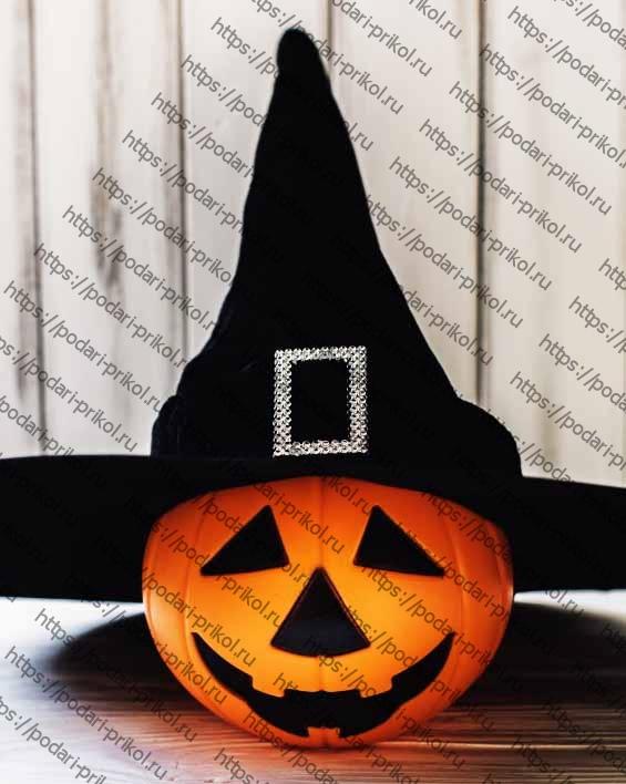 тыква в шляпе ведьмы